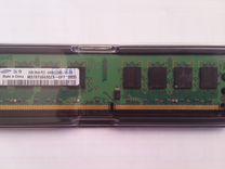 SAMSUNG DDR2 2Gb