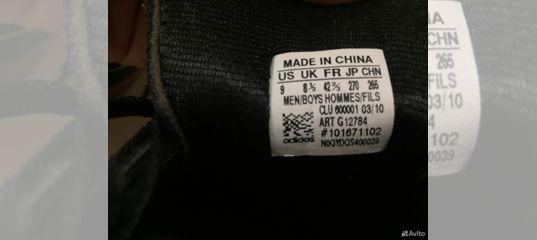 9c2c14a25b64 Бутсы для футзала adidas F50 купить в Кировской области на Avito — Объявления  на сайте Авито