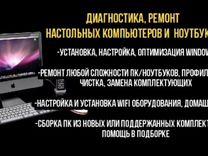 Универсальный пк/SSD/видеокарта 2GB — Настольные компьютеры в Геленджике