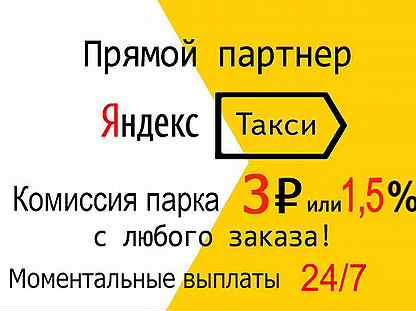 Работа для девушек ногинск без опыта веб девушка модель красноярск работать