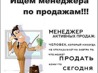 Работа для девушек в славянске на кубани название работ для девушек