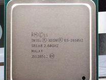 Intel Xeon E5-2650V2 8-ядерный 2,6 ггц