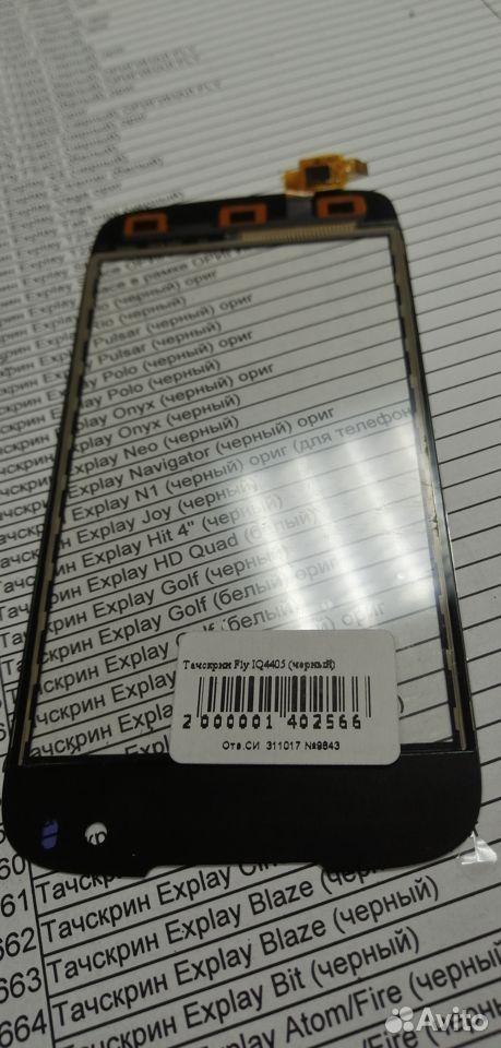 Touch Fly IQ4405 (черный)  89003081353 купить 1