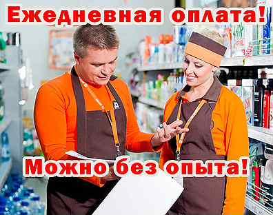 Работа в дмитровск автобиография образец на работу в мвд от девушки