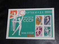 СССР 1963 г. Спартакиада народов СССР, Блок чбн**