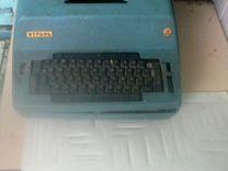 Электрическая пишущая машинка Ятрань