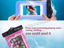 Водонепроницаемый чехол для телефонов розовый