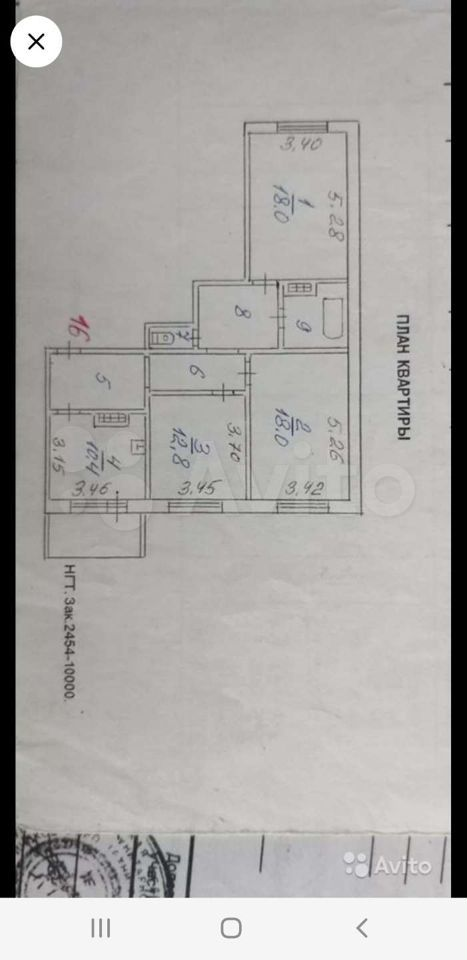 Комната 18 м² в 3-к, 4/9 эт.  89248761758 купить 1