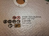 Bosch Standard Stone 230x22.23x3.0