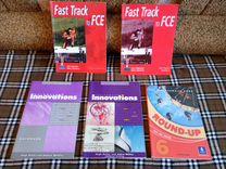 Учебная литература по английскому языку