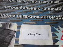 Коврики полиуретановые Чери Фора — Запчасти и аксессуары в Нижнем Новгороде