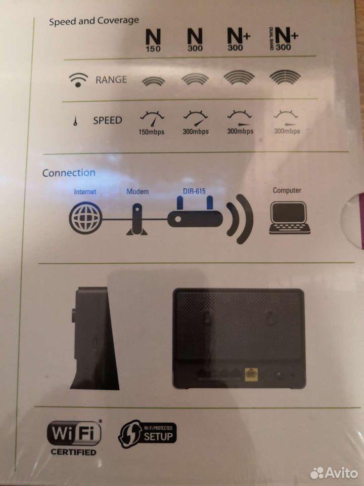 Wi-Fi роутер  89998271984 купить 2