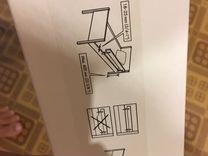 Бортик для кроватки (IKEA )