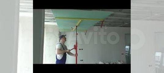 Подъемник гипсокартона купить в Самарской области | Товары для дома и дачи | Авито
