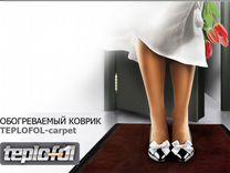Теплый коврик - Teplofol Carpet
