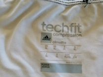 Шорты Adidas Techfit