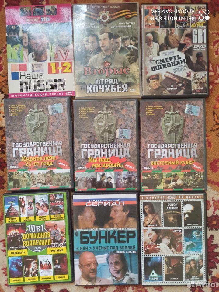 Художественные фильмы DVD