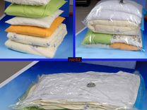 Вакуумные пакеты без запаха 70х90см (space bag)