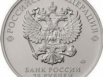 Монета (мешковая, новая) fifa 2018