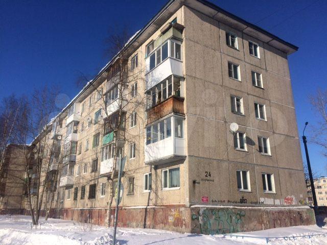 недвижимость Архангельск Шабалина 24
