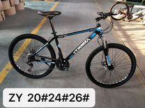 Новые велосипеды 21