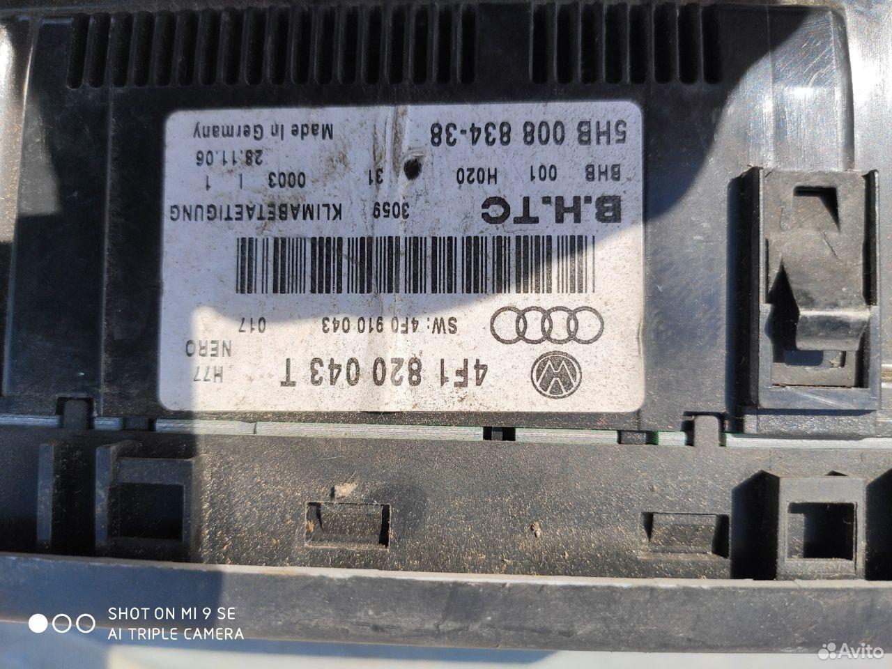 Блок управления климатической установкой Audi A6  89115022336 купить 3