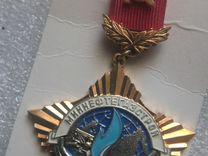 Знак почетный работник Миннефтегазстроя СССР
