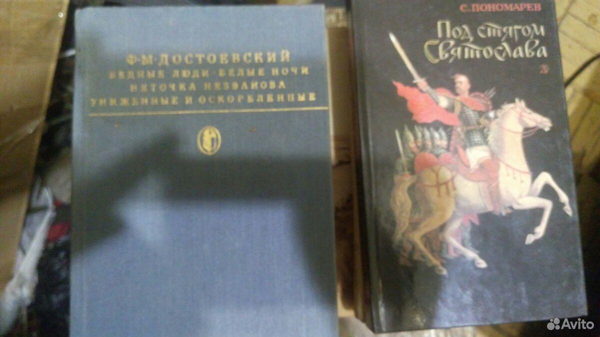 Книги 89129864001 купить 1