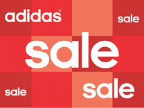 Скидка в adidas 20 бесплатно