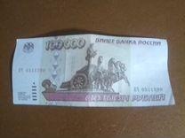 100. 000 рублей. Одной купюрой — Коллекционирование в Нижнем Новгороде