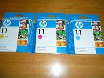 Картриджи HP 11 C4836AE, C4837AE, C4838AE