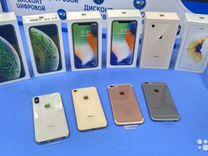 Рст/Новые/iPhone/6/6s/7/7+/8/8+/X/XS/гарантия
