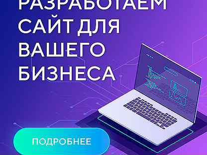 Обучение в ижевске на создание сайтов новотэк транспортная компания официальный сайт москва