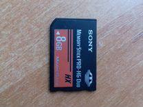 Карта памяти sony Memory Stick PRO-HG Duo HX 8gb