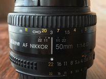 Nikkor 50mm 1.8 d