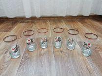 Стакан (СССР) - знаки зодиаки — Посуда и товары для кухни в Нижнем Новгороде