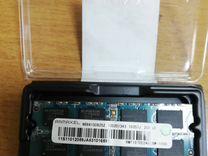 Оперативная память для ноутбука ramaxel 2Gb