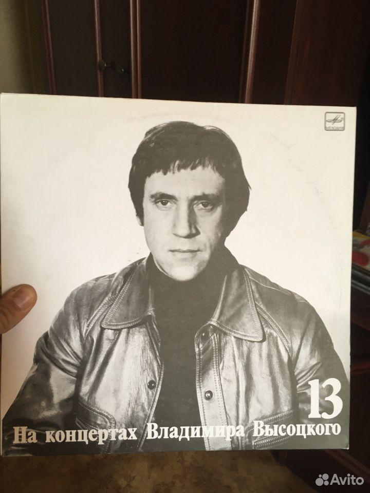 Пластинки отличное качество Владимира Высоцкого  89532612335 купить 7