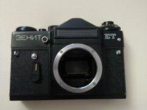 Фотоаппарат Зенит с объективом