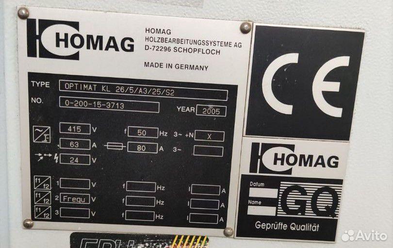 Станок кромкооблицовочный Homag Optimat KL 26/5  89656354927 купить 5