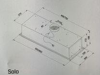 Полностью встраиваемая вытяжка maan Solo 55