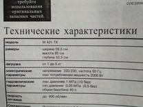 Indesit — Бытовая техника в Екатеринбурге