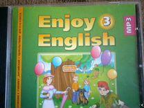 Диск к учебнику по английскому 3 класс