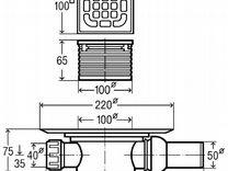 Трап Viega Advantix 4935.1 горизонтальный 50 мм
