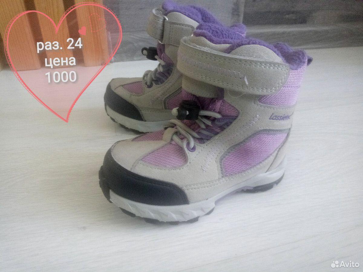 Обувь для девочки  89536010857 купить 1