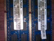 Оперативная память Elpida 2 штуки по 2гб4гб DDR3
